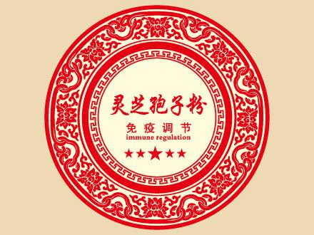灵芝袍子粉画册