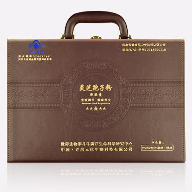 灵芝孢子粉软胶囊棕色礼盒装