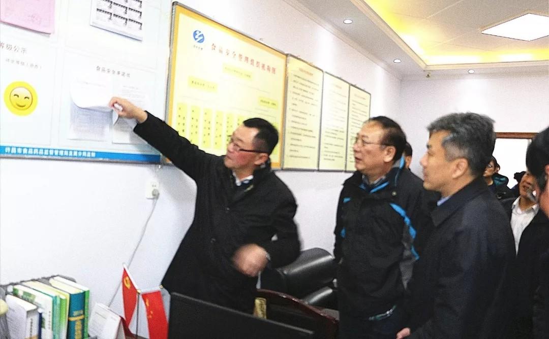 国家市场监管总局食品安全总监王铁汉一行莅临sunbet下载生物调研