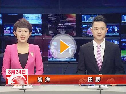 许昌新闻:胡五岳书记来sunbet下载公司调研