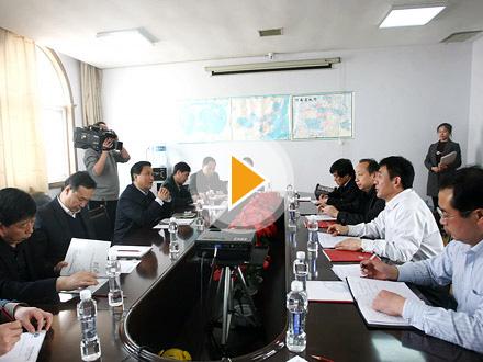 许昌新闻副省长武国定来sunbet下载公司调研