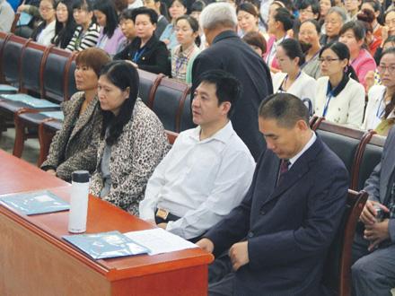 华佗文化研究会举办中国传统文化医德医风讲座