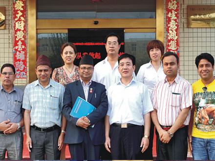 研究会与尼泊尔政府官员进行中医文化交流