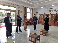 河南大学药学院领导一行到sunbet下载集团参观调研