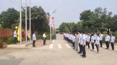庆七一 迎百年丨sunbet下载生物集团主题升旗仪式